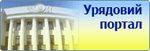 КМУ України